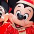 到Disneyland與米奇同慶中國新年囉!(1/17-2/9)