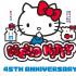粉丝必去!Hello Kitty 45周年互动展览快闪洛杉矶 (9/20-10/20)