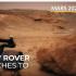 NASA明年發射新型火星探測車 尋找古老生命跡象