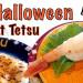 TETSU – Revolving Sushi Dining 迴轉壽司 SHRIMP FAIR! (10/17-31)