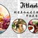 Jitlada 開業至今的老字號「泰餐」早就是當地的金字招牌