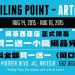 Boiling Point 沸點 Artesia GRAND OPENING !
