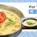 Han Yang 光從即便不是用餐時間也大排長龍  就可以窺其全貌