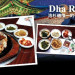 Dha Rae Ok- 洛杉磯唯一韓式烤鴨肉