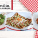 Trois Familia法墨混合式創意早午餐