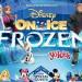 Disney on Ice: Frozen 「冰雪奇緣」冰上世界表演 (4/19-4/28)