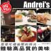 Andrei's Conscious Cuisine & Cocktails