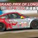 現場直擊: Toyota Grand Prix of Long Beach