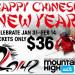 Mt.High滑雪票新年特價熱賣 (1/31-2/14)