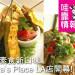泰式素食新口味: Araya's Place LA店開幕!