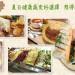Urban Plates 夏日健康蔬食好選擇 想停都停不了口的美味