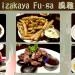 時尚摩登的居酒屋 – Izakaya Fu-ga 風雅