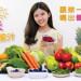 人妻廚房 – 夏日排毒果汁 讓你一周7天喝出健康又美麗