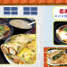 車庫美食廚坊 Garage Restaurant 濃郁中國味道的傳統北方早餐