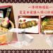 Hinotori 一串烤物搭配一杯冰啤酒 讓人傾心的組合
