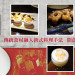 (CLOSED)MO-CHICA 傳統食材融入新式料理手法 開創秘魯美食新境界