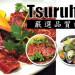 Tsuruhashi 日式燒烤美味重現