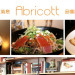 Abricott 充滿濃厚的人文氣息 品嚐創意美味好愜意