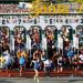 Santa Anita Derby Day 5K 馬拉松 (4/6)