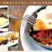 Square One Dining 有機食材到平易近人的價位設定都是讓人喜歡上它的原因