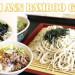 Ichimi Ann Bamboo Garden 手工面而聞名的日料面店