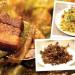 Shen Yang Restaurant 東北酒家
