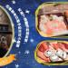 MoonCat Sushi Bistro-仿佛置身日剧中的日式小餐馆  充满了温馨随性的谈笑声
