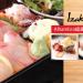 Izakaya Akatora Sushi Sake Bar & Omakase 超高性價比的日料居酒屋~ Alhambra ( Closed )