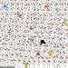 考考你的眼力!看你能不能在10秒內找出熊貓!