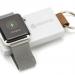 What's Next In Tech 2016 科技新潮流 – 專為蘋果手錶設計的移動電源