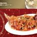 Chang's Garden松鼠鱼吃到停不下