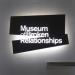 無奇不有  失戀博物館裡頭賣什麼膏藥?!