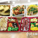 Taipei Bistro 台北私房菜 – 道地夜市小吃、超高CP值各式美味便當