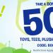 有幾隻手可以剁!! 折扣只到周日! Disney Store Bonus 50% off!