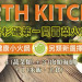 """舌尖上的中國,中華民族最獨具特色的美食之一""""冒菜""""開在洛杉磯啦!"""