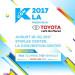 KCON 2017 韓國文化展覽會 & 音樂節來啦!  (8/18 – 8/20)