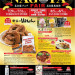 Mitsuwa首次舉辦名古屋美食博覽會NAGOYA Fair你期待嗎?(7/29-7/31)