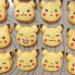 Hello? 警察伯伯? 這裡有一批過度可愛的Pokemon甜點,太犯規了~~~