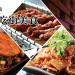 「簋街」無煙、純炭火烤串 北京小吃街美食,原汁原味呈現!