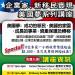 知名律師、會計師主辦企業家、新移民美國夢系列講座 !(9/17-25)