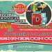 DesignerCon 設計師博覽會 (11/16-18)