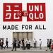 日牌Uniqlo擺脫FastFashion,新一代牛仔褲,最快明年上市!