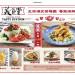美食堂Tasty Station~正宗港式茶餐廳 粵菜海鮮