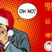 [哇靠!歡樂推賤] 聖誕節要交換禮物? 給男生這些禮物保證瞎到爆!