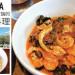 [美食偵查]North Italia——短時間內掀起高度討論的連鎖義式料理