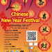 2017 Chinese New Year Festival (1/21)