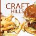 [美食偵查] Craft Hill – 美式創意料理酒吧餐廳微醺空間享受美妙夜晚