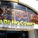 洛杉磯最有歷史的漫畫店 HI DE HO COMICS就在Santa Monica