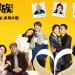 《麻煩家族》5月11日登陸全國各大影院  歡喜家庭有愛共暖