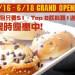 聖瑪莉 × 快樂檸檬 Monterey Park店盛大開幕,限時優惠中!